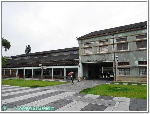 花蓮旅遊文化創意產業園區酒廠古蹟美食伴手禮image006