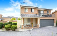 2/20-22 Kensington Close, Cecil Hills NSW