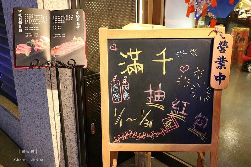 婧Shabu火鍋003