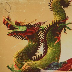 Tail High Dragon  0715 #Dragon #temple #Taiwan #Asia (Badger 23 / jezevec) Tags: square roc taiwan squareformat formosa  kina  2015  republicofchina  instaart  republikken  tajwan  tchajwan   iloan  iphoneography republikchina thivn  taivna tavan   instagram instagramapp uploaded:by=instagram instataiwan