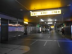 捷運美麗島站 (紅色死神) Tags: 2016 美麗島 高雄