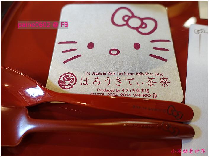 京都Hello Kitty茶寮 (42).JPG