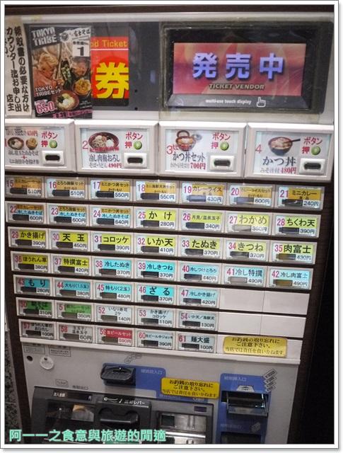 日本東京旅遊美食名代富士蕎麥麵そば平價拉麵24小時宵夜image004