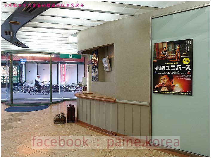 難波Plaza Hotel (4).JPG