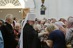 93. The Commemoration of the Svyatogorsk icon of the Mother of God / Празднование Святогорской иконы Божией Матери