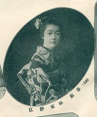 19 - Shizue of Akasaka 1908 (Blue Ruin 1) Tags: geigi geiko geisha akasaka hanamachi tokyo japanese japan meijiperiod 1908 shizue