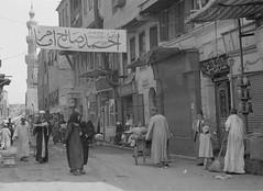 02_Egypt - Street Scene (usbpanasonic) Tags: northafrica muslim islam egypt culture streetscene nile cairo nil egypte islamic مصر caire moslem egyptians misr qahera masr egyptiens kahera