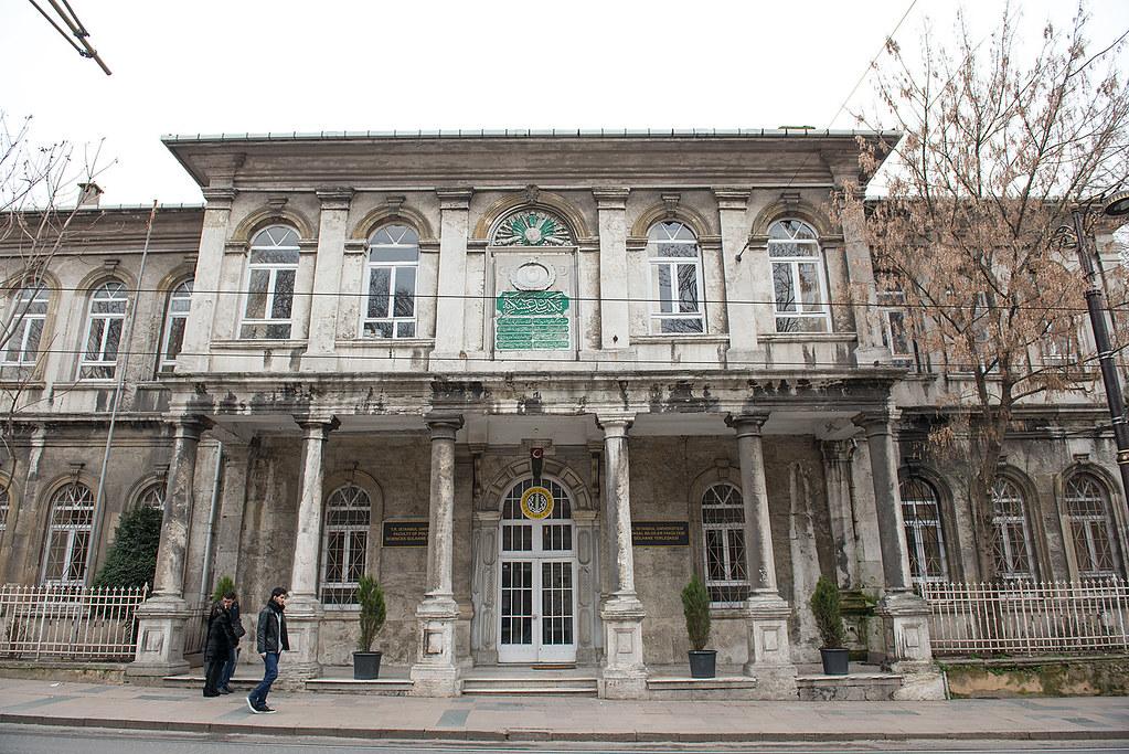 фото: Istanbul univercity