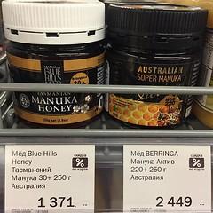 #  !    #MGO 220+  !  !  #  +       #D4X : http://fb.com/NanoFood #food #SmartFood # # # (VIPstars) Tags: food  220   smartfood mgo        d4x          httpfbcomnanofood