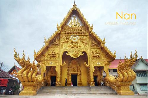 Unseen Thailand: Nan [2]