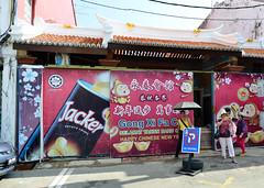 8H2_23630008 (kofatan (SS Tan)) Tags: malaysia melaka malacca historicalcity kofatab pspj dutchsquare stpaulshill afamosafort psma photographicsocietyofmalacca malaccastraitsmosque riverside