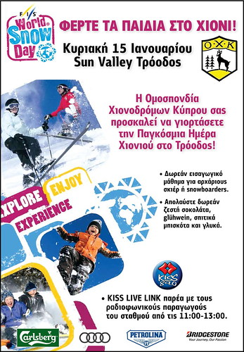 WORLD SKI DAY