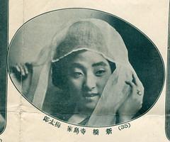 35 - Umetarō of Shinbashi 1908 (Blue Ruin 1) Tags: geigi geiko geisha shinbashi shimbashi hanamachi tokyo japanese japan meijiperiod 1908 umetaro
