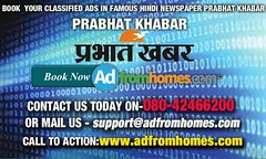 Prabhat Khabar (shaikanusha13) Tags: ads ad advertisements rates classified classifieds booking prabhat khabar