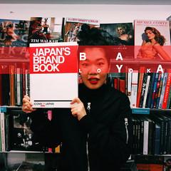 Baya look (Snowferma (active account)) Tags: red anna woman black art girl look japan female book design store eyes hands hand graphic talk happiness books lips brand kalmykia baya ignant vsco gorbunova dushenko bayagorbusha