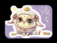 MOKA山羊异形 (lyzpostcard) Tags: china postcards douban gotochi directswap