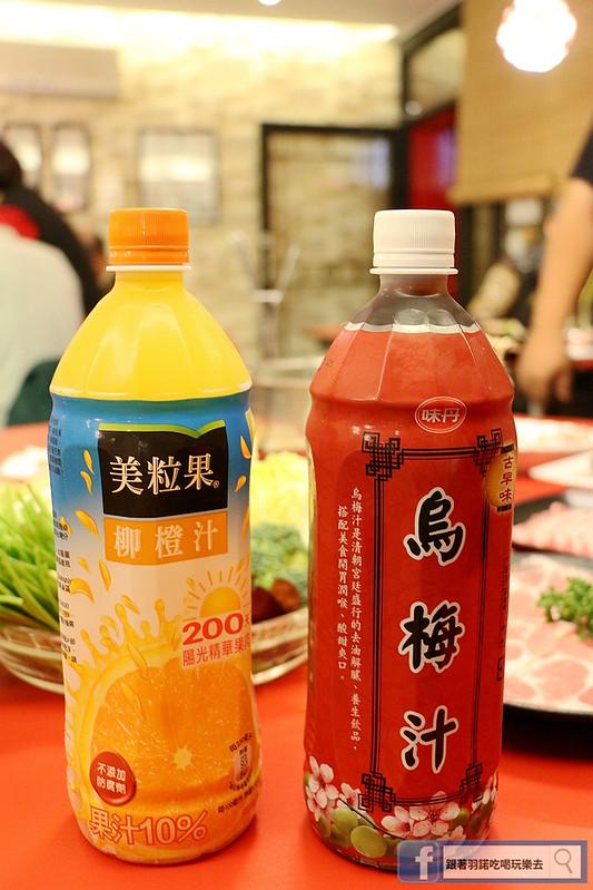 東風三國傳奇麻辣駌鴦鍋099