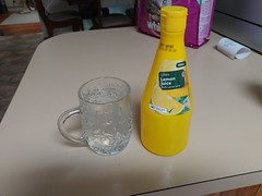 Lemon flavoured water