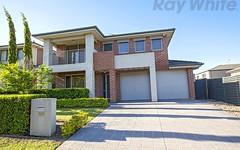 100 Stansmore Avenue, Prestons NSW