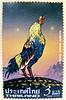 great stamp Thailand 3 Baht; Year of the rooster (28 Jan 2017; 年的公雞, Jahr des Hahns, Año del gallo, Année du coq; Farbholzschnitt / woodcut by Prayat Pongdam *1934) Thailand timbre Thaïlande tailândia selo Tailandia sello marka francobolli Thailandia (stampolina, thx for sending stamps! :)) Tags: stamps timbres postzegel sellos bollo francobolli briefmarken selos stamp zegels postzegels timbre postes postage briefmarke sello selo bolli francobollo طوابع 邮票 razítka markica frimærker postimerkkejä γραμματόσημα בולים टिकटों bélyegek スタンプ 우표 antspaudai frimerker znaczki znamk pulları แสตมป์ markas cock rooster hahan henne hahn huhn hühner frimärken маркица pečiatky ค่าไปรษณีย์ pullar poštovné yearoftherooster jahrdeshahns jahrdeshahnes annéeducoq 年的公雞 годпетуха añodelgallo έτοστουκόκκορα jaarvandehaan annodelgallo gallo haan मुरग़ा 公雞 galo coq 雄鶏 ไก่ตัวผู้ ديك πετεινόσ תַרְנְגוֹל hane tupp kukko
