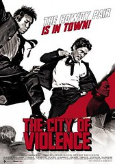 The City Of Violence โหดคู่สู้ไม่ถอย
