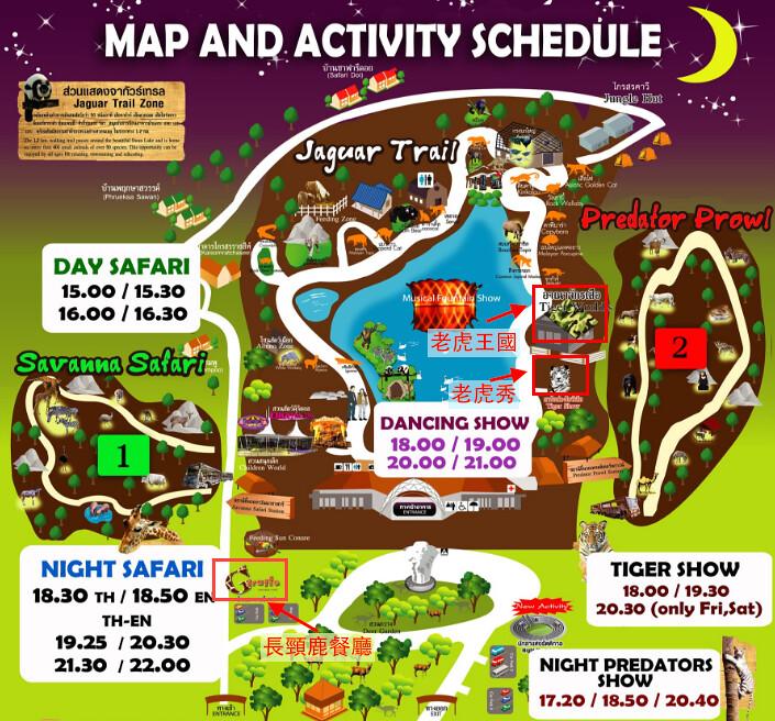 Night Safari Map