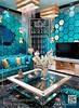 Salon-interior Классика 2 2016
