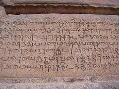 Tablet PC (Ravages) Tags: world old travel history stone asia time temples granite script monuments indianarchive tamil tamilnadu inscription chola tanjavur visitindia visitchennai