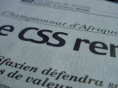 DSC04647 (Becem) Tags: journal champion css afrique sfax presse titre