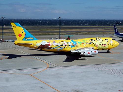 Pokemon Jet (Pikachu Jumbo)  [Right view]