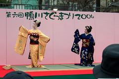 Kamogawa Maiko (MShades) Tags: japan river dance kyoto traditional maiko 京都 日本 kimono kamogawa 関西 鴨川 京都市 舞妓
