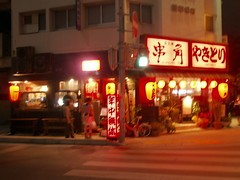 #2102 yakitori place near hotel (Nemo's great uncle) Tags: food yakitori   naha  okinawa