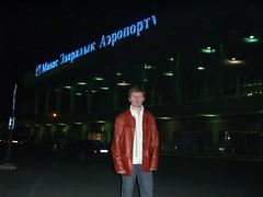 Manas International Airport