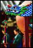 Suwon's citizen festival. Edge of a drum Suwon (Derekwin) Tags: woman color colors festival asia dragon drum korea derek korean seoul hanbok southkorea winchester hwaseong suwon kyonggi bokehphotooftheday hanguelmal hwaseonghaegung bokehsoniceseptember bokehsoniceseptember14 lpfestasiapacific derekwin derekwinchester suwoncitizensfestival queensbirthdayfeast