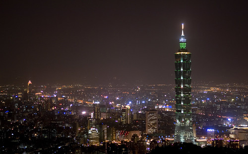 Taipei 101 is the world's