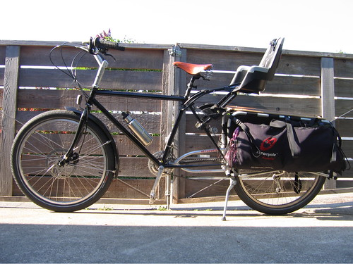 Xtracycle version 3.0