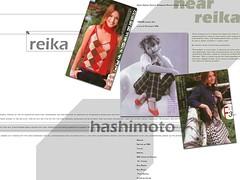 reika の壁紙プレビュー