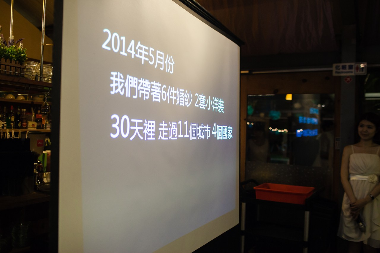 20140719_0040