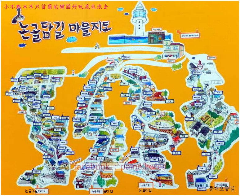 首爾到東海墨湖壁畫村.jpg