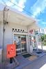 IMG_2959 (griffey_kao) Tags: okinawa akajima 阿嘉島 沖繩 阿嘉郵便局
