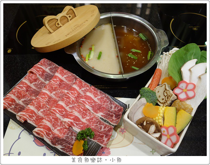 【台北松山】HELLO KITTY Shabu-Shabu二號店