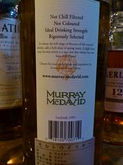 Lochside 1981 46% Murray Mcdavid (eitaneko photos) Tags: tokyo bottle may single 1981 whisky murray cl 46 malt 2014 mcdavid lochside