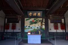 Civil Court Hall (二堂, èr táng)