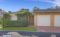 109 Eagleview Place, Baulkham Hills NSW