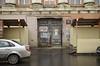 _DSC8448 (Rustam Bikbov) Tags: 2015 saintpetersburg санктпетербург декабрь конюшенная церковь пушкин pushkin