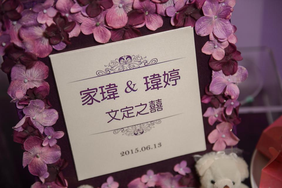 19319380056 41eb4a518c o [台南婚攝]G&W/桂田酒店
