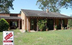 34 Clarkes Road, Tinonee NSW