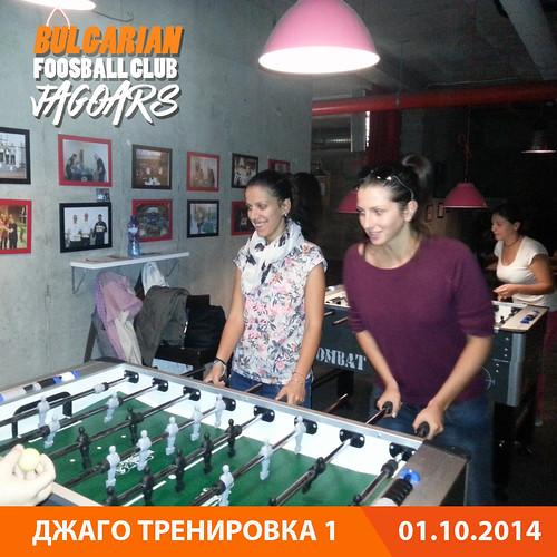 1-trenirovka_foosball_jagoars_6