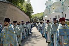 184. The Commemoration of the Svyatogorsk icon of the Mother of God / Празднование Святогорской иконы Божией Матери