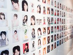 大島優子 画像89